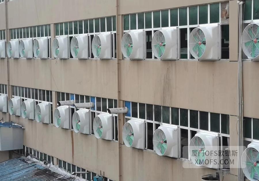 负压风机,玻璃钢负压风机,车间降温设备,车间通风设备,厂房降温设备,厂房通风设备,厂房降温,厂房通风,工业排气扇,工业排风扇,防爆负压风机,环保空调,水冷空调,水帘,湿帘